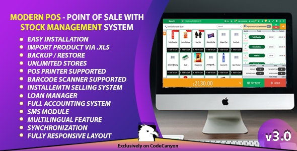 Download Modern POS v3.0 - Point of Sale with Stock Management System Free / Nulled