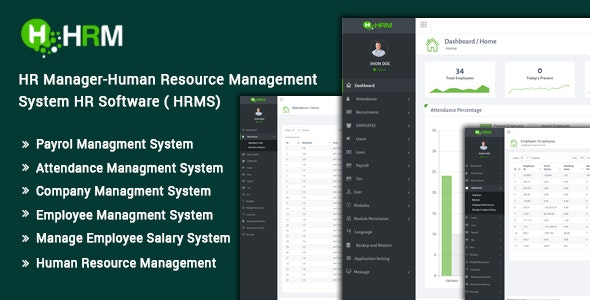 Download HR Manager v1.3 - Human Resource Management System HR Software (HRMS) Free / Nulled