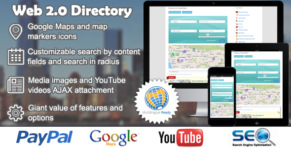 Download Web 2.0 Directory v2.5.13 - plugin for WordPress Free / Nulled