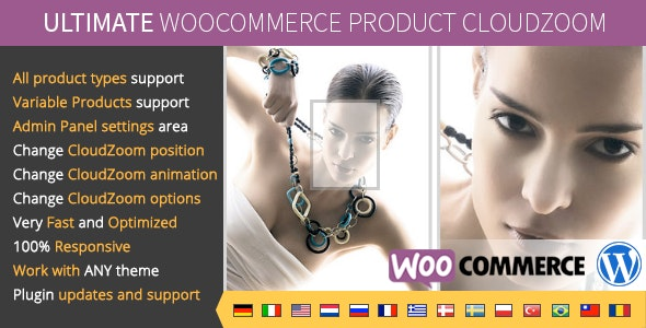 Download Ultimate WooCommerce v1.0 - CloudZoom for Product Images Free / Nulled