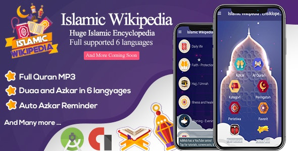 Download Islamic Wikipedia v2.2.1 - Full Holy Quran and Azkar Al Muslim Reminder Free / Nulled
