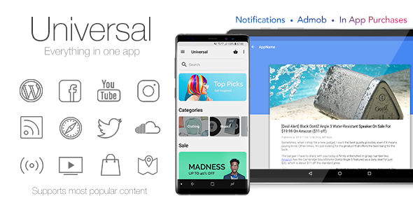 Download Universal  v4.4.4 - Full Multi-Purpose Android App Free / Nulled