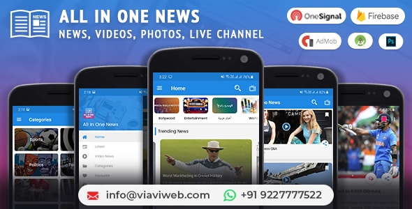 Download All In One News (News, Videos, Photos, Live Channel) v21-Oct. 2019 - Mobile App Free / Nulled