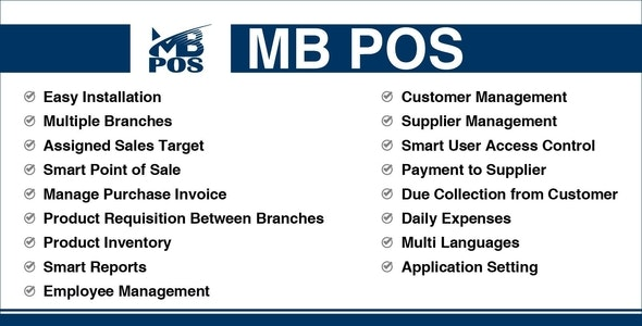 Download MB POS v1.1 - Inventory & Stock Management System Free / Nulled