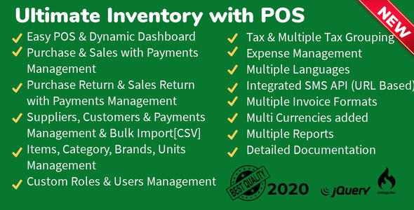 Download Ultimate Inventory with POS v1.7.1 Free / Nulled