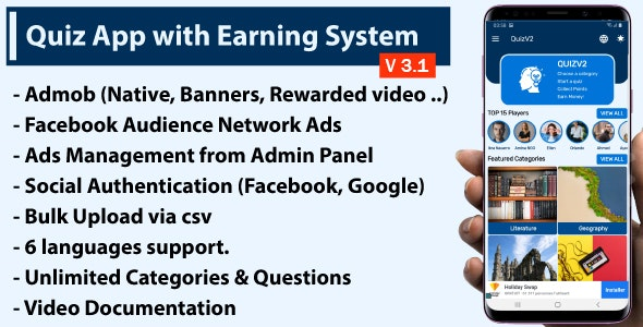 Download Quiz App with Earning System + Admin Panel v3.1 Free / Nulled
