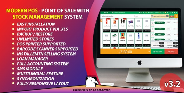 Download Modern POS v3.2 - Point of Sale with Stock Management System Free / Nulled