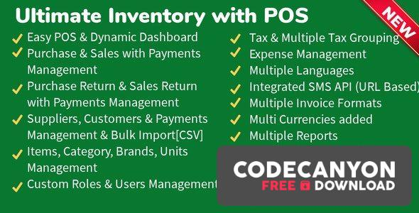 Download Ultimate Inventory with POS v1.7.5 Free / Nulled